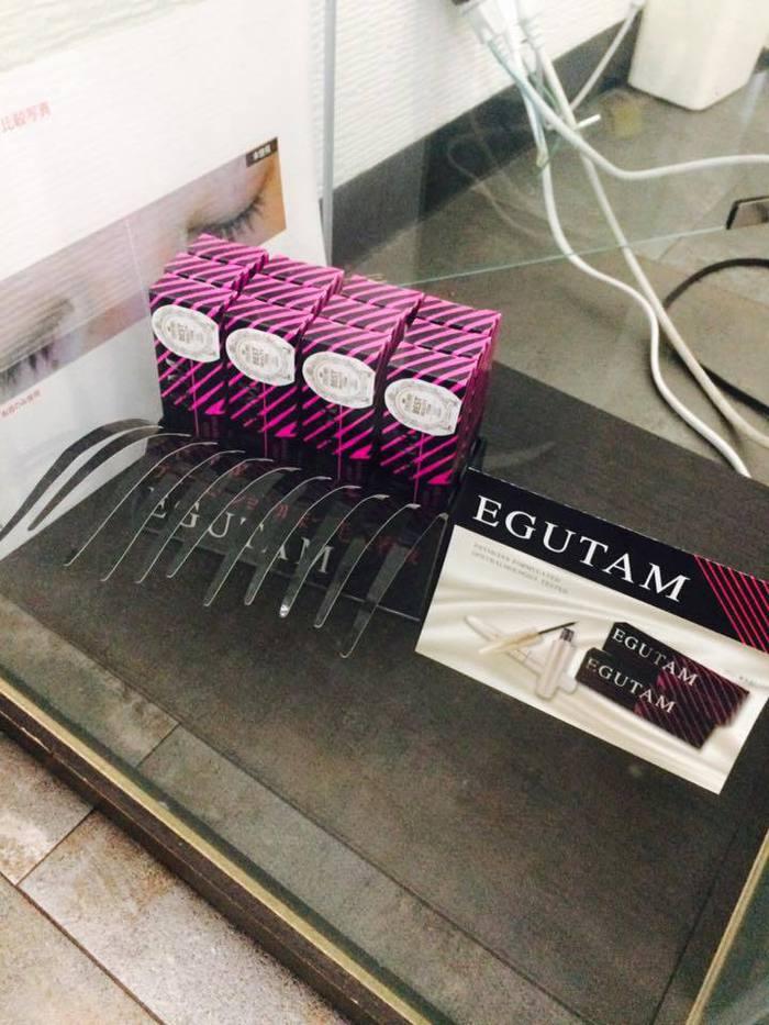サロンの取扱商品「EGUTAM(エグータム)まつげ美容液」