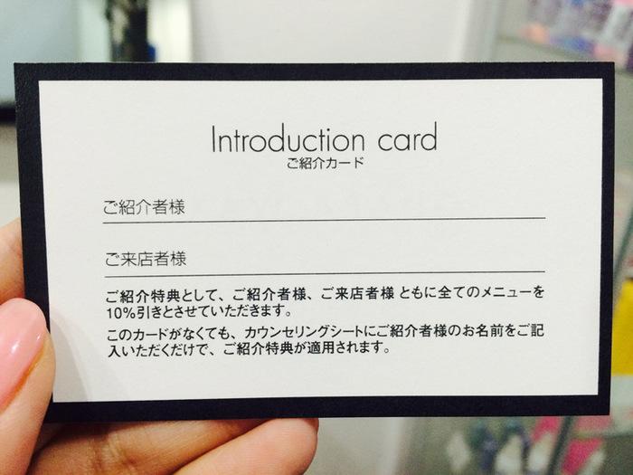 ブラジリアンワックス紹介カード