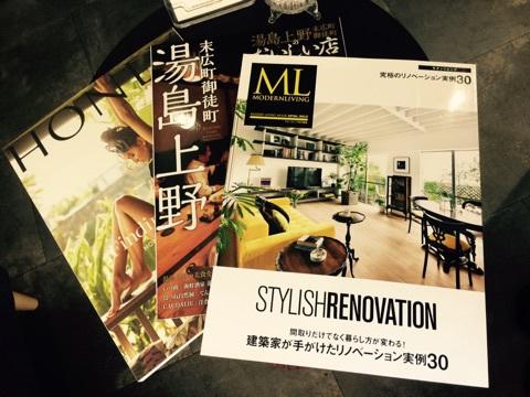 サロンに置いてある雑誌「HONEY」「ML」「湯島上野のおいしい店」