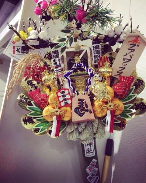 2017年浅草酉の市の花嶋さんの熊手